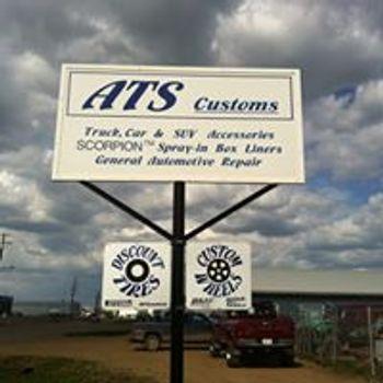 ATS Customs Logo