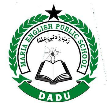 Maria Englush Public school Dadu Logo